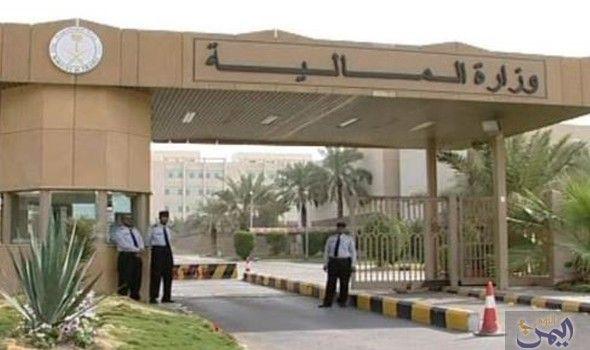 وزارة المالية السعودية تنجز أول برنامج دولي لإصدار أدوات الدين Outdoor Structures Pergola Outdoor