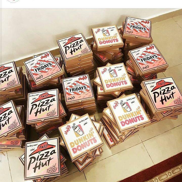 14 Likes 3 Comments ملابس مميزة قرقيعان Abyarali On Instagram قرقيعان ابيار علي غير نعود اليكم من جديد باستقبال طلباتكم Dunkin Instagram Posts Donuts