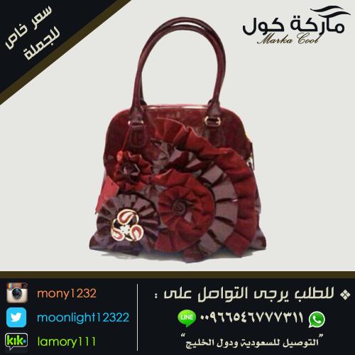 دعاية إعلان تسويق رمضان ماركه ماركات شنط ساعات أحذية فالك طيب السعودية عرض خاص إعلانات اعلان اعلانات ماركة أزياء أناقة جمال Lunch Box Lunch
