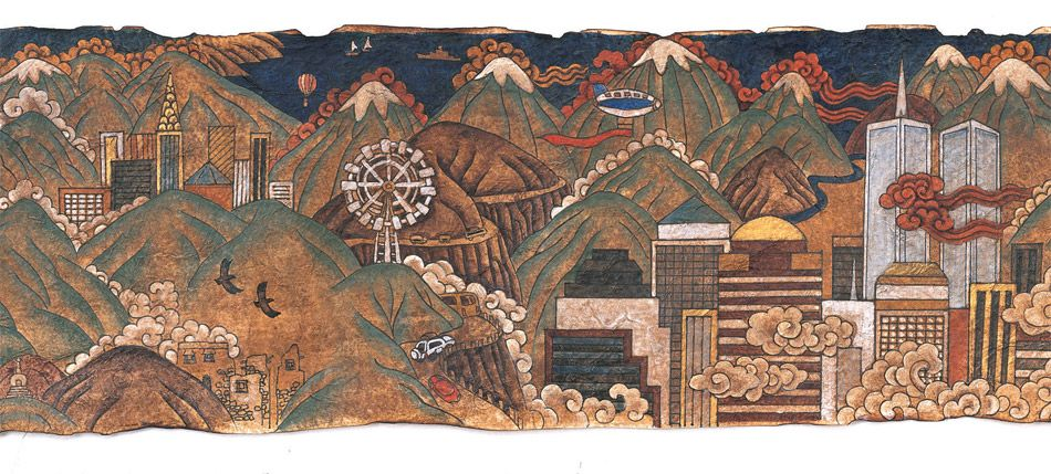 "Gade, Tibetan (born 1971)  ""New Tibet"",  2006"