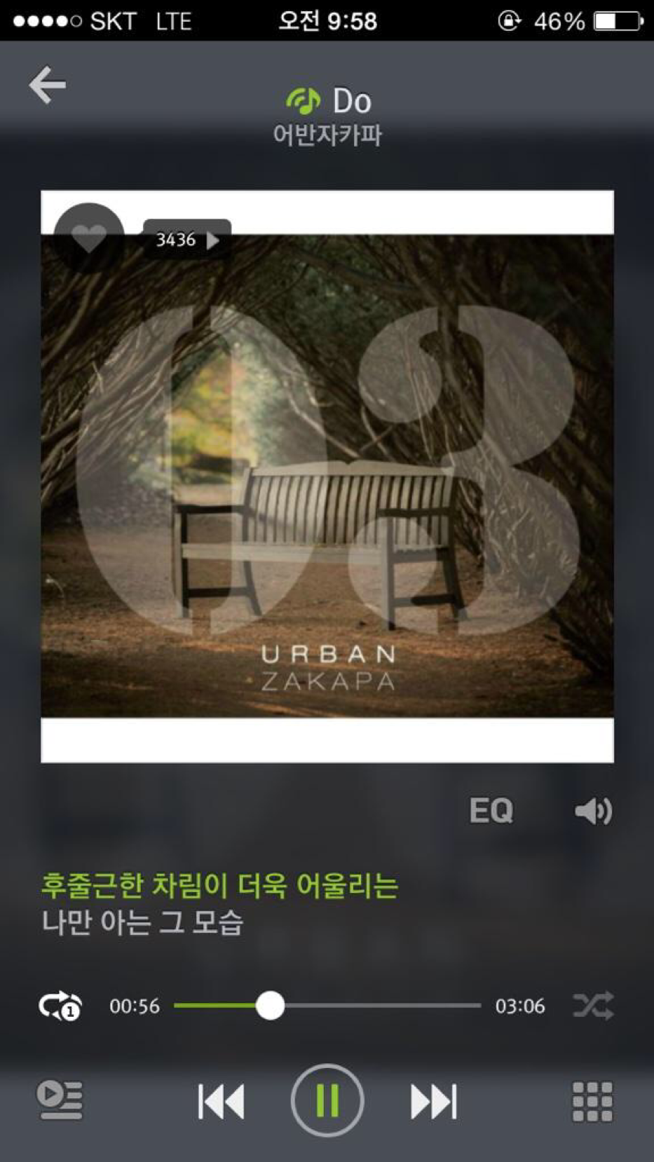 Twitter @BTS_twt ~ ~ posted by: Namjoon ~ ~ day: 26/09/2014