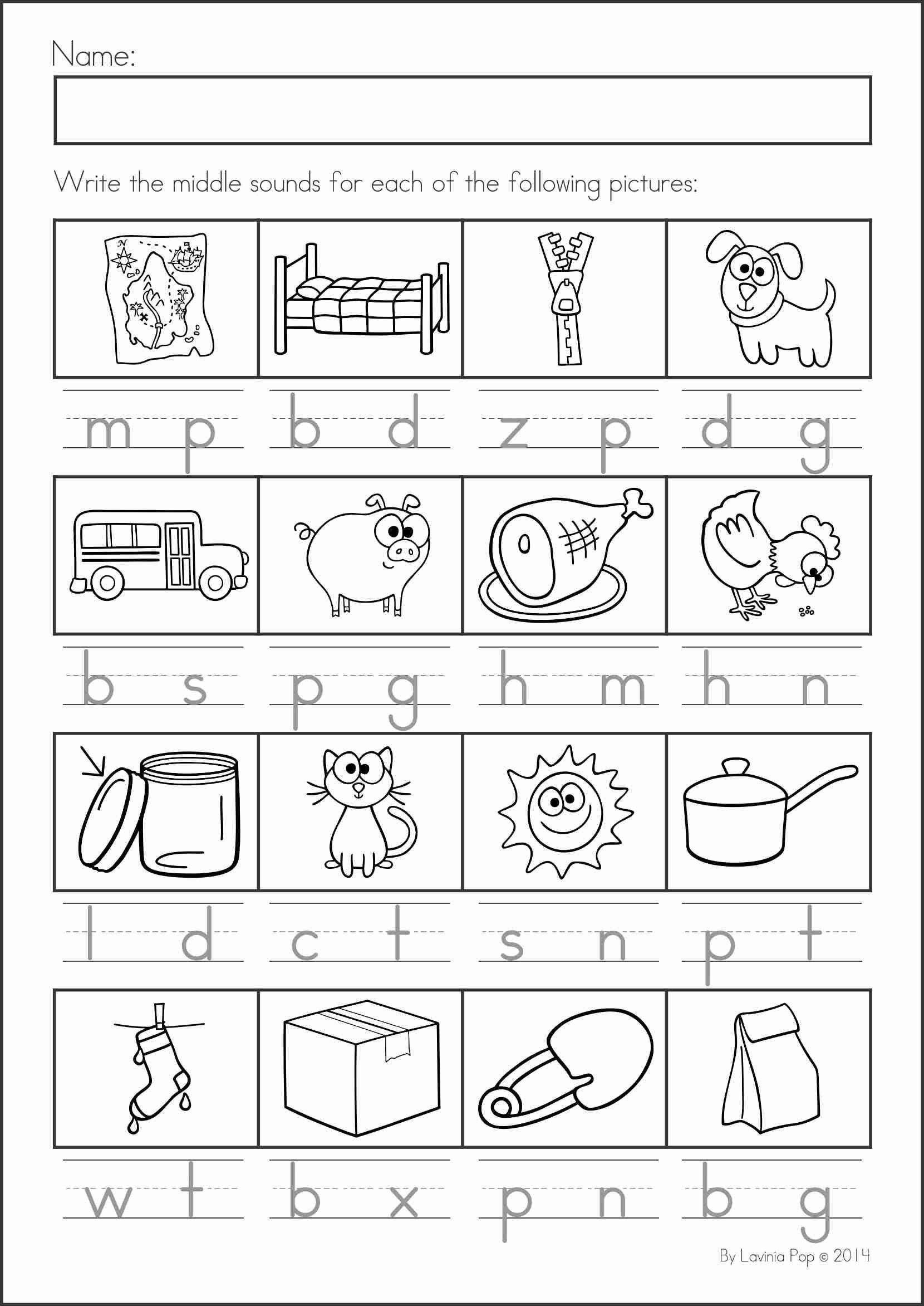 20 Middle Sounds Worksheets For Kindergarten In