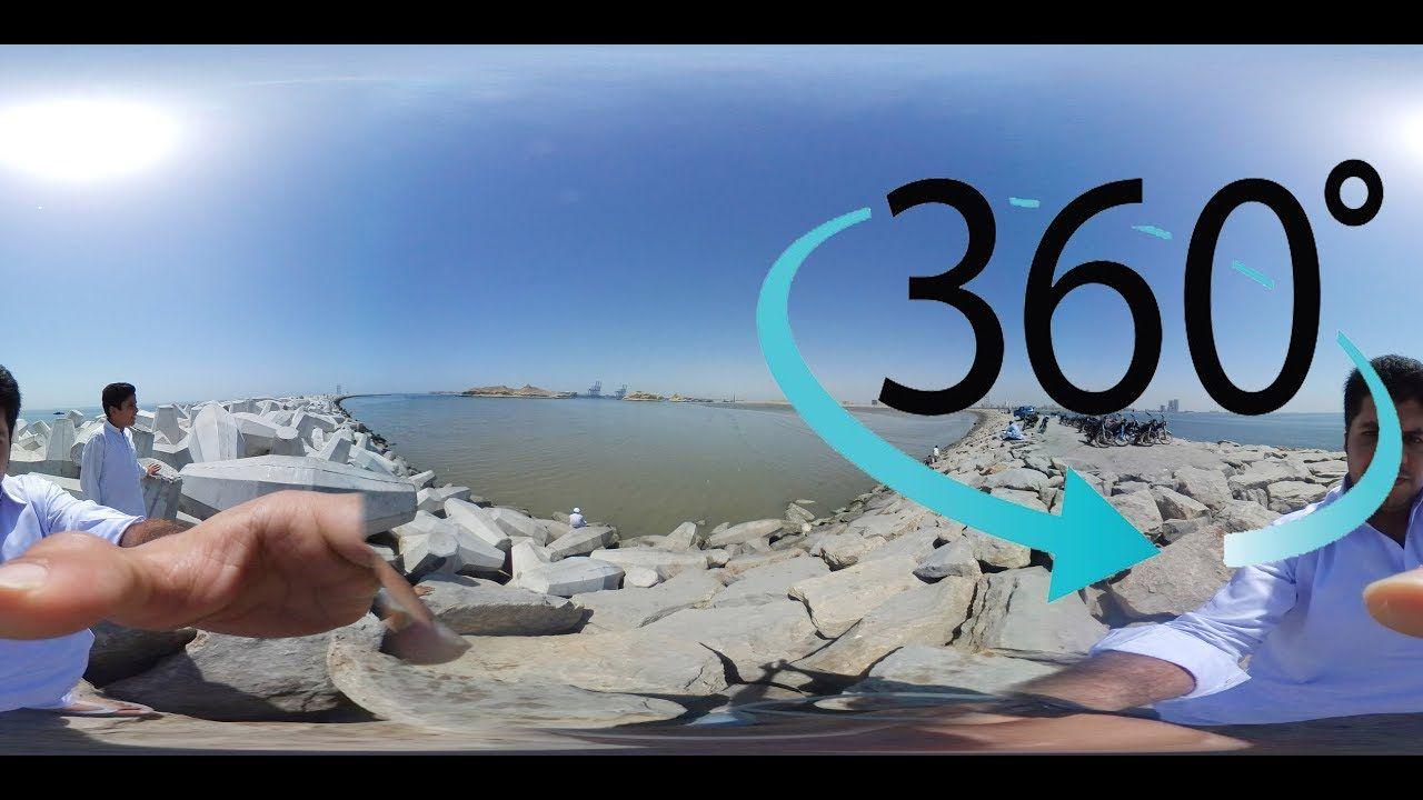 Karachi : Undiscovered site Near Clifton Beach    360° VR