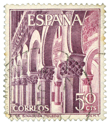 Vintage Stamp From Spain Aka Espana