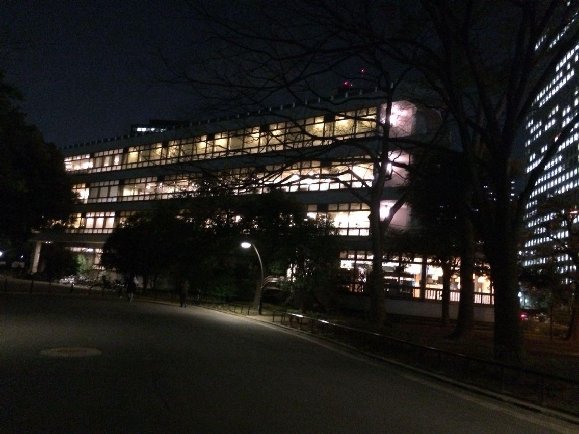 Hibiya-Library