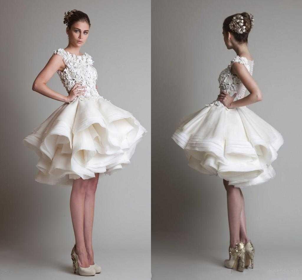 100 Short Chiffon Wedding Dresses Best Shapewear For Wedding