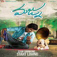 Majnu(2016) Telugu movie Free Mp3 Songs Download