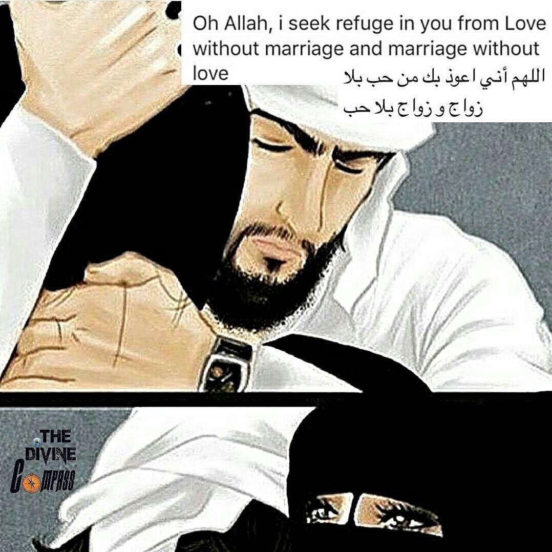 Husband and wife in islam-4679