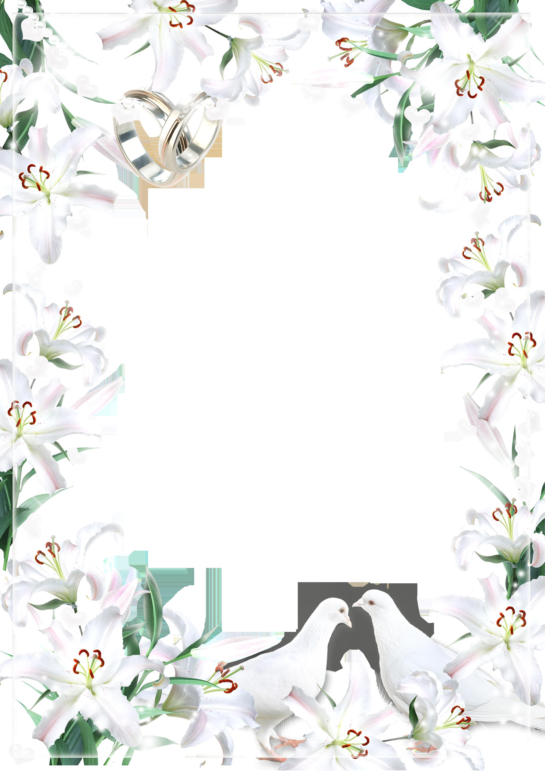 Among The White Lilies Frame Wedding White Wedding Frame White Lilies Wedding Frames