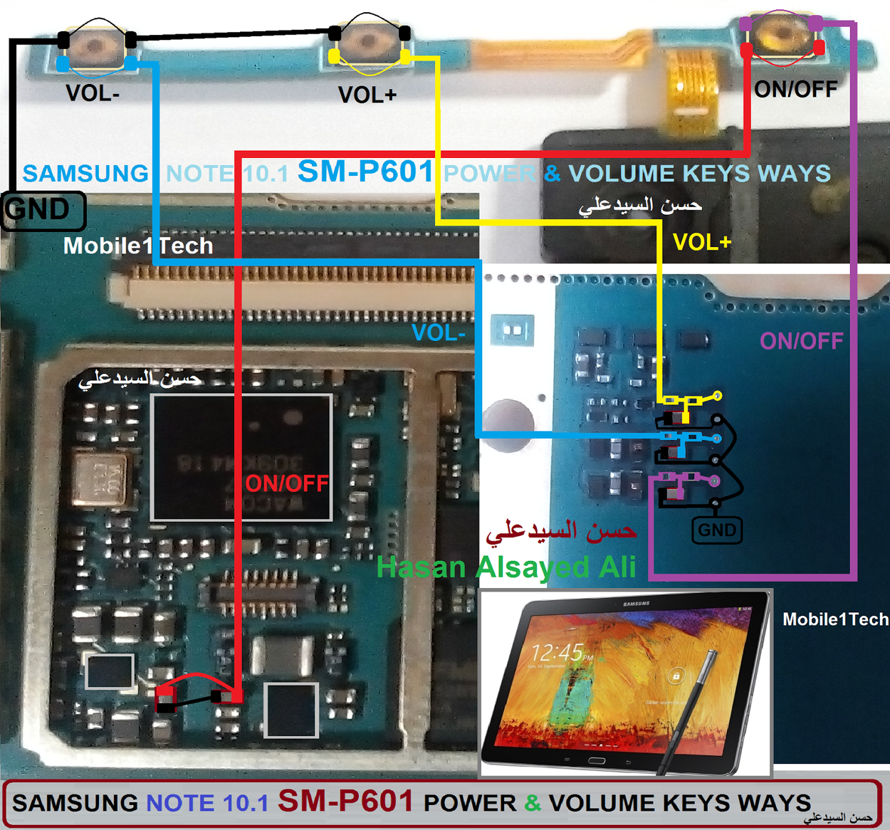 Samsung Galaxy Note 10 1 P600 Volume Keys Not Working