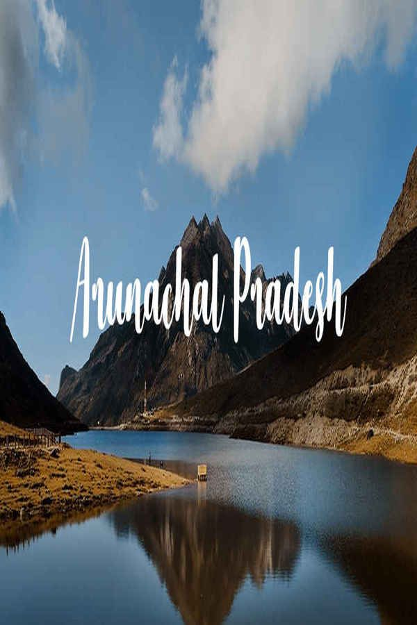 , Arunachal pradesh tour package, My Travels Blog 2020, My Travels Blog 2020