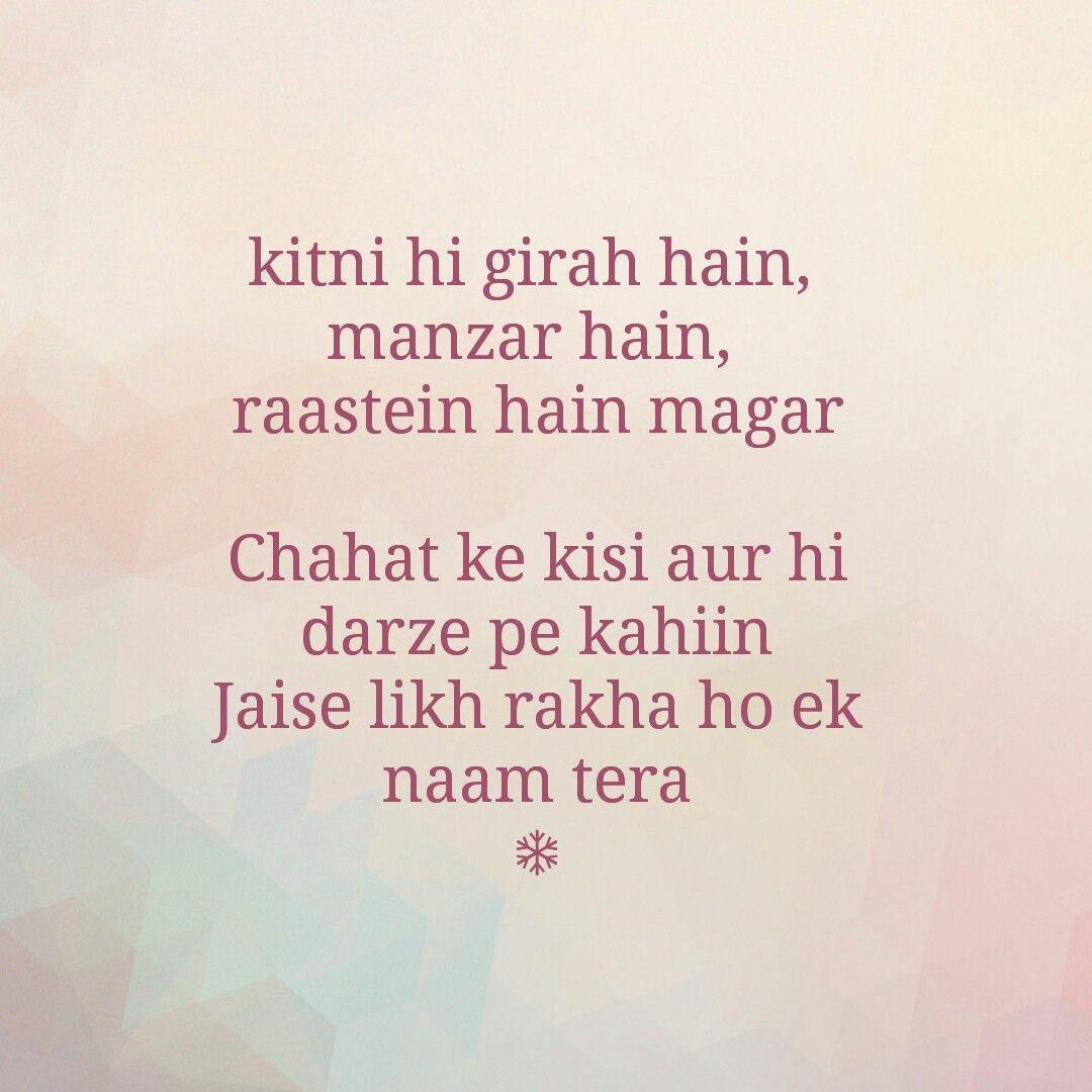 Pin by vidhya on shyari Hindi quotes, Quotes, Hindi