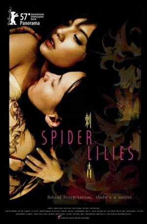 Spider Lilies Film Poster Jpg Chinese Movies Girl Movies