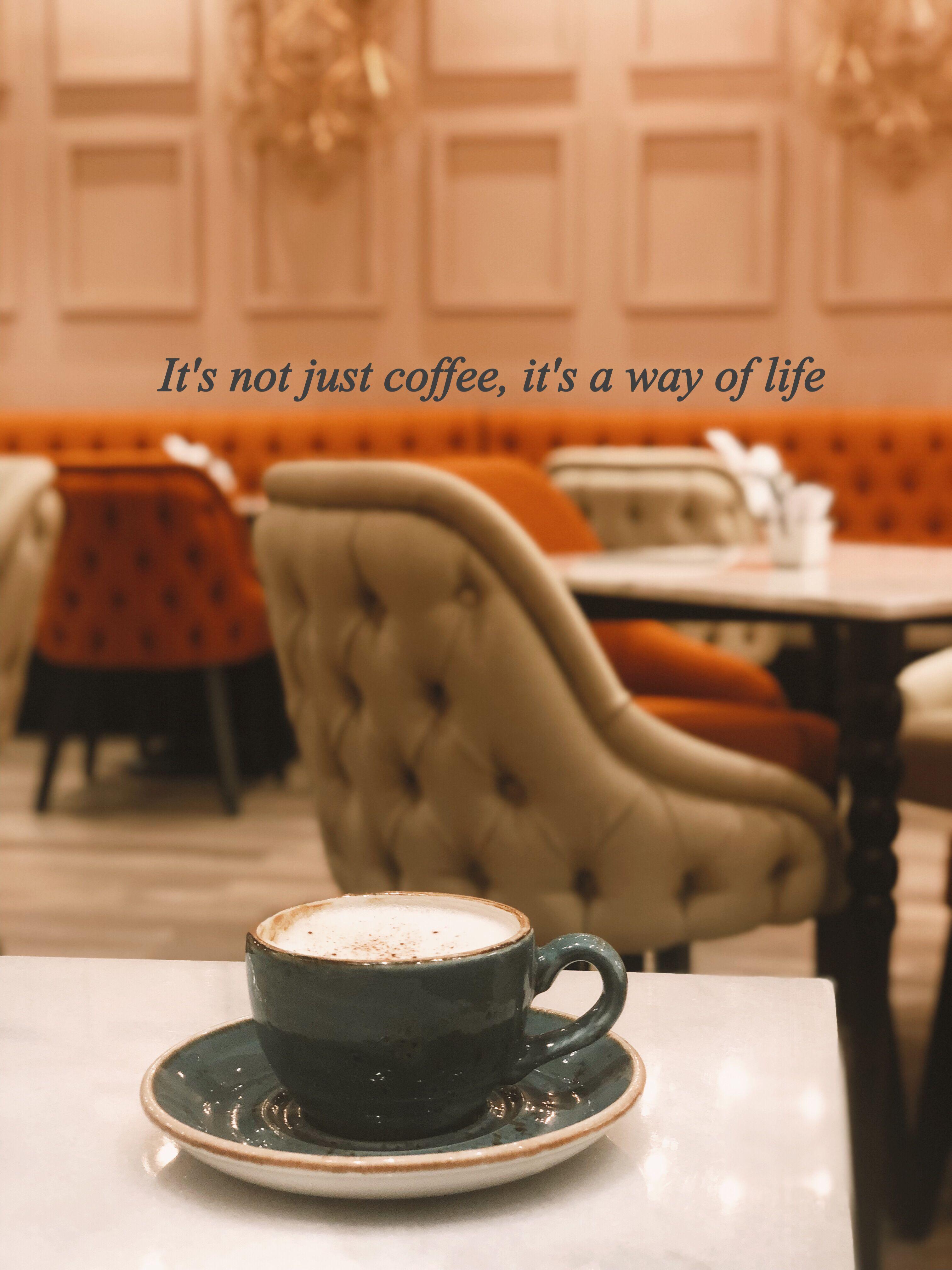 ليست مجرد قهوة Chess Board Decor Home Decor