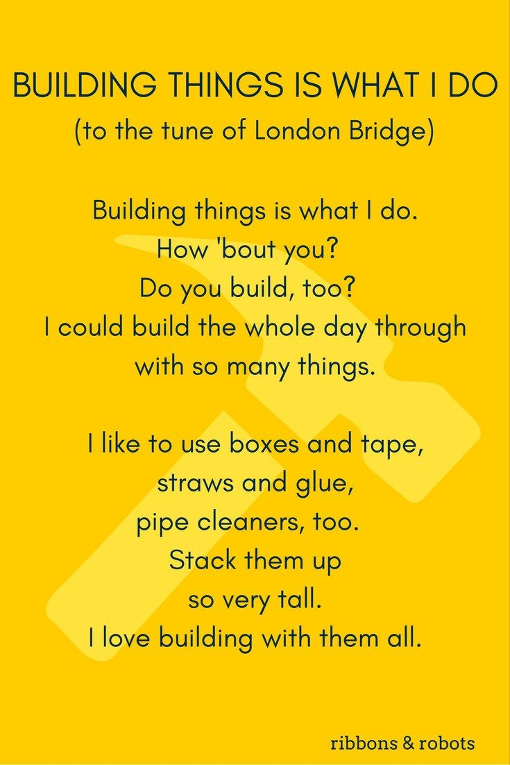 Like to build? Sing this building song as you build with