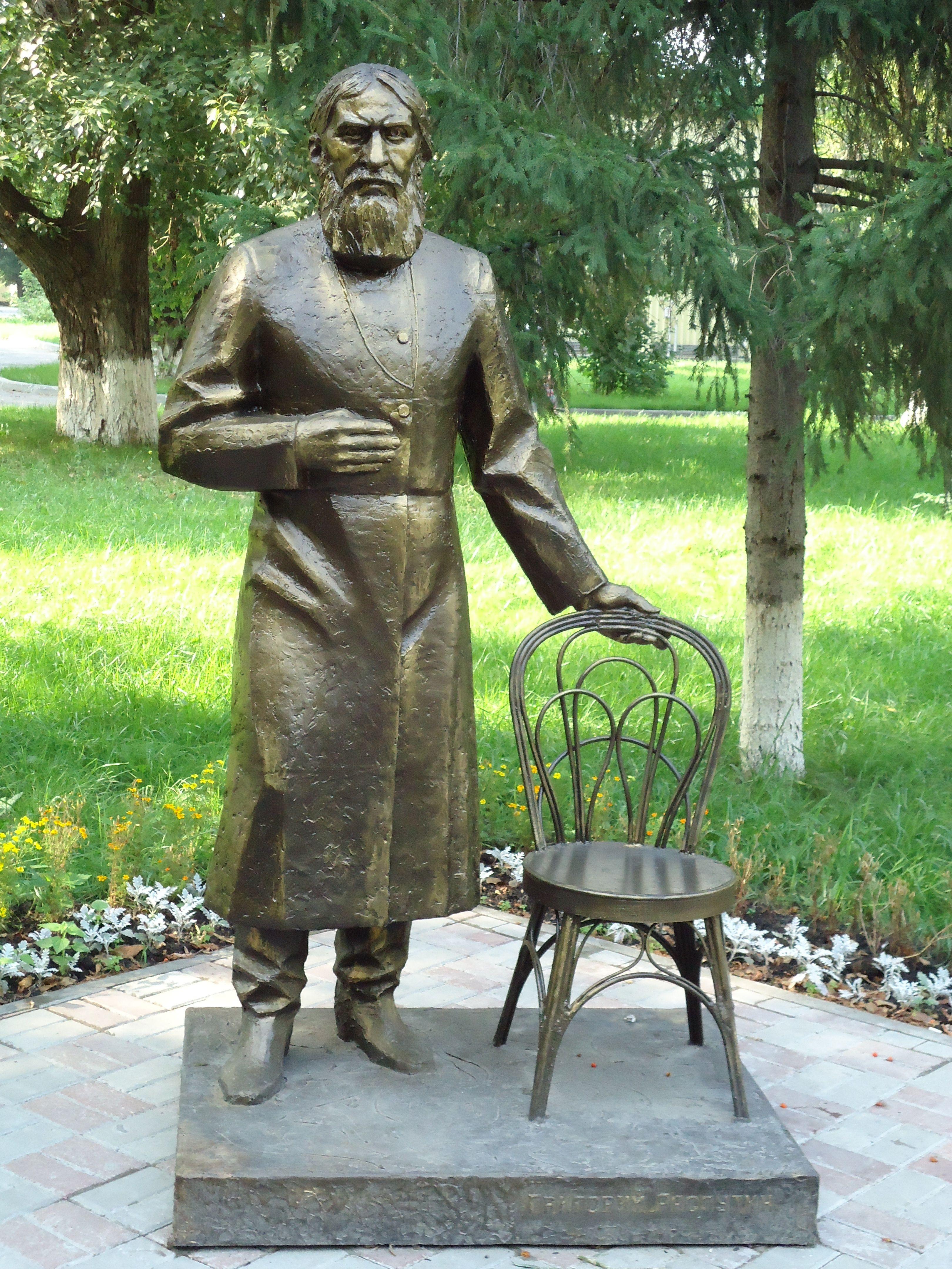 Григорий Распутин Grigorii Rasputin   Memorials   Pinterest   Skulptur