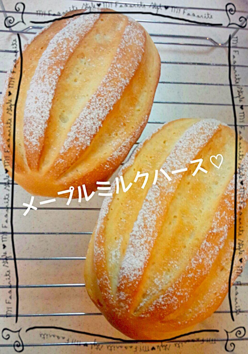 ゆっこ's dish photo メープルミルクハース♡