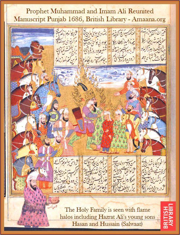 Pin on Islamic miniatures İslam dünyasından minyatürler