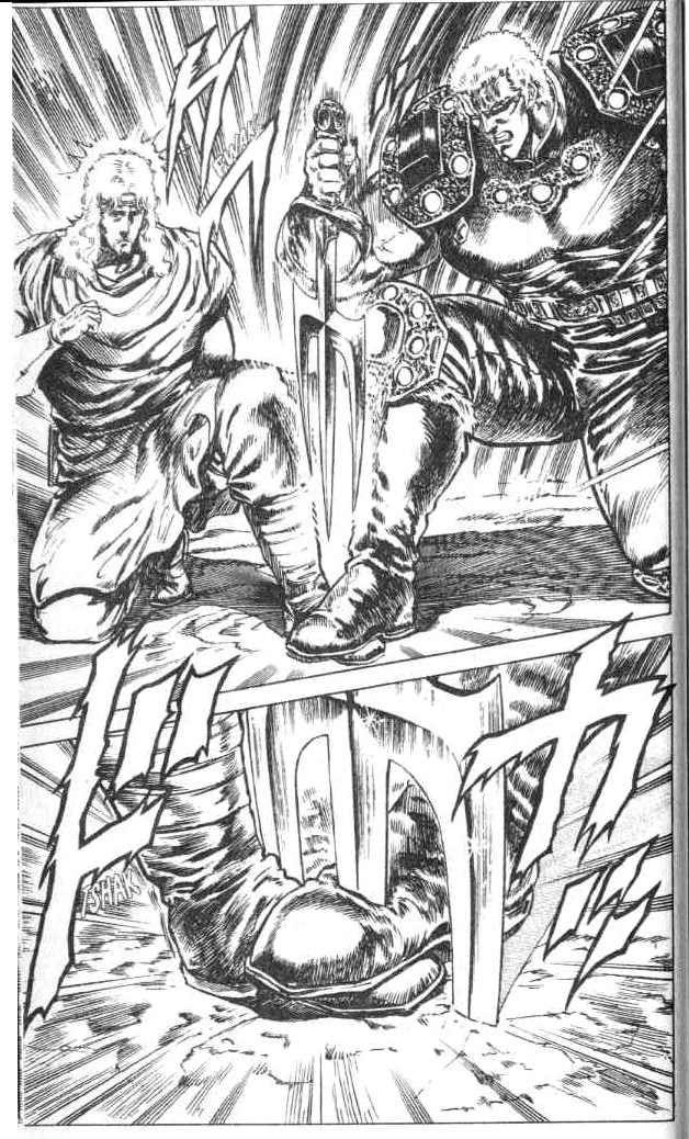 Pin by 霞拳志郎 on 北斗の拳 in 2020 Hokuto, Manga artist, Art
