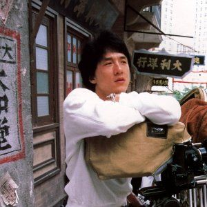 Jackie Chan in 'A' gai wak 2 (1987)
