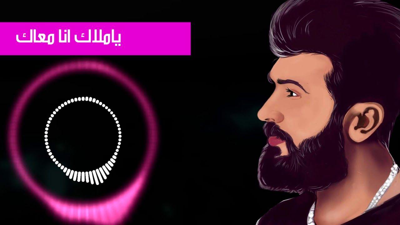 Pin On Saif Nabeel Lela Wara Leila Official Music Audio