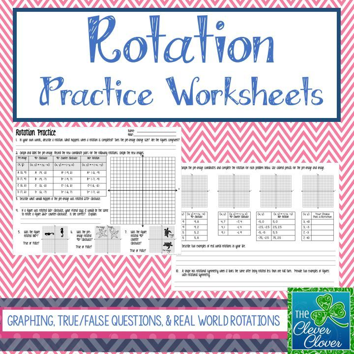 Rotation Worksheets Coordinate Graphing 8th Grade Math Middle School Math Rotations worksheet 8th grade