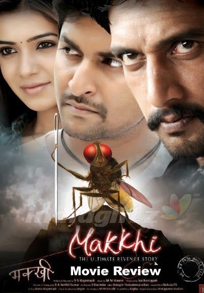Marega Salaa Movie Watch Online