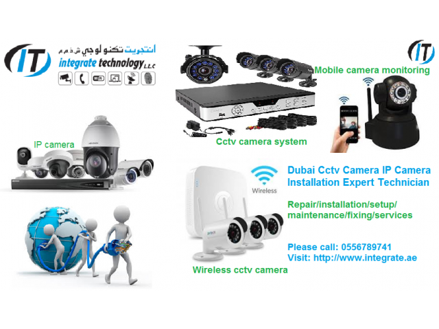 Online cctv camera monitoring setup and maintenance in