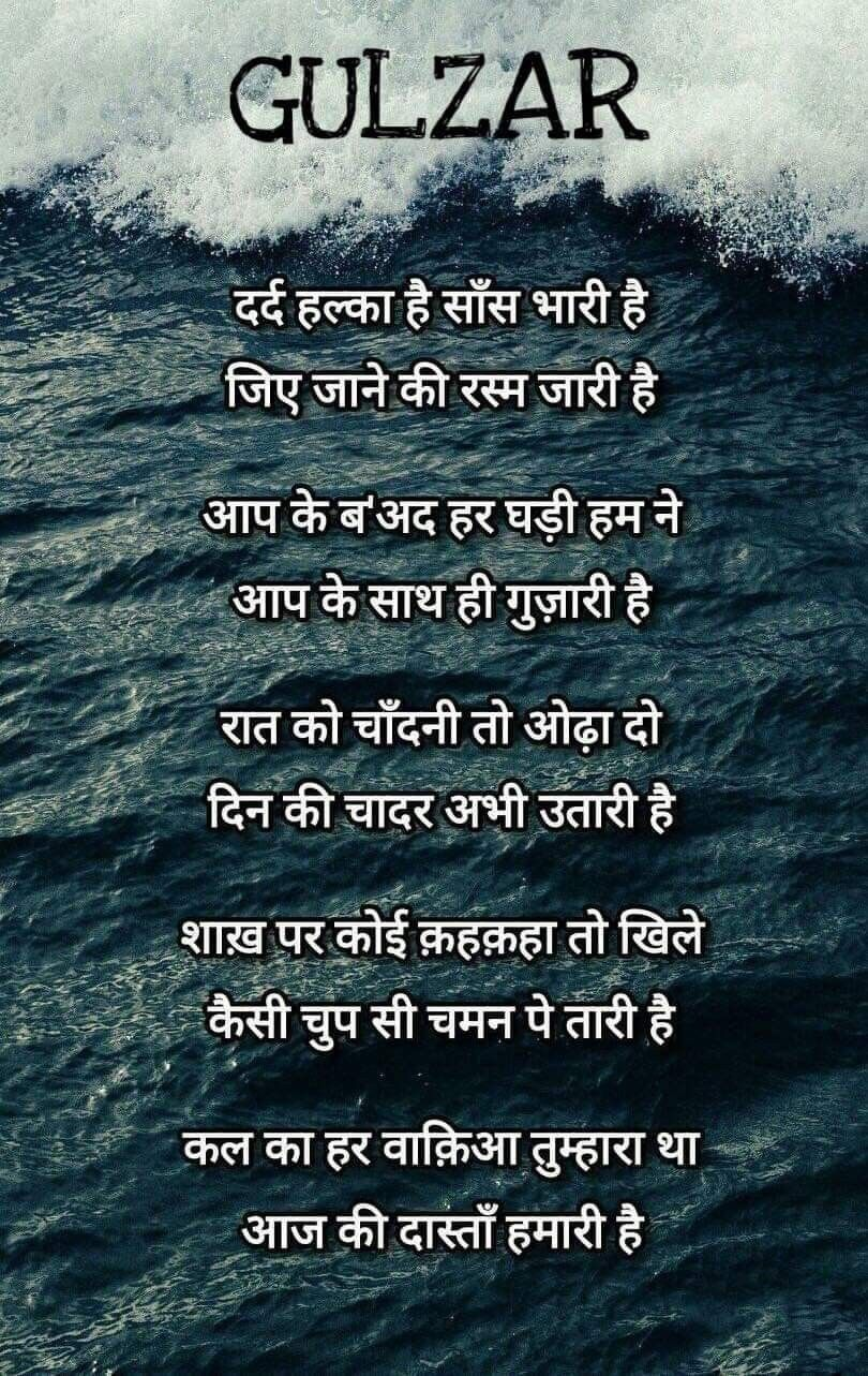 Pin by Seemadevan Devan on hindi quotes   Friendship quotes