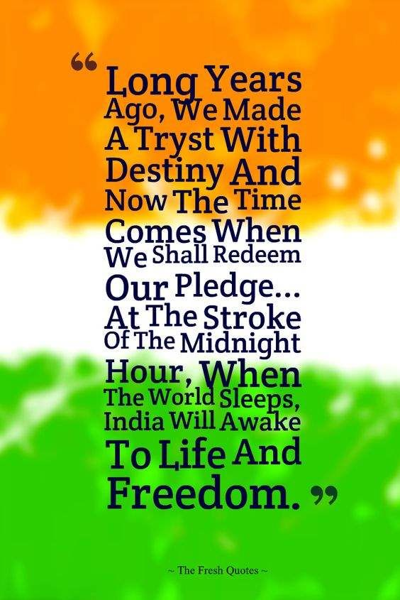 Quotes On Independence Day By Jawaharlal Nehru: Indian Independence Day Quotes Cws 016