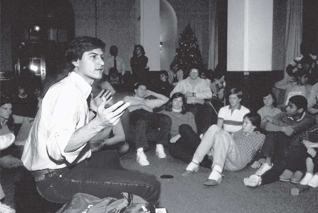 Steve Jobs Session At Stanford 1982
