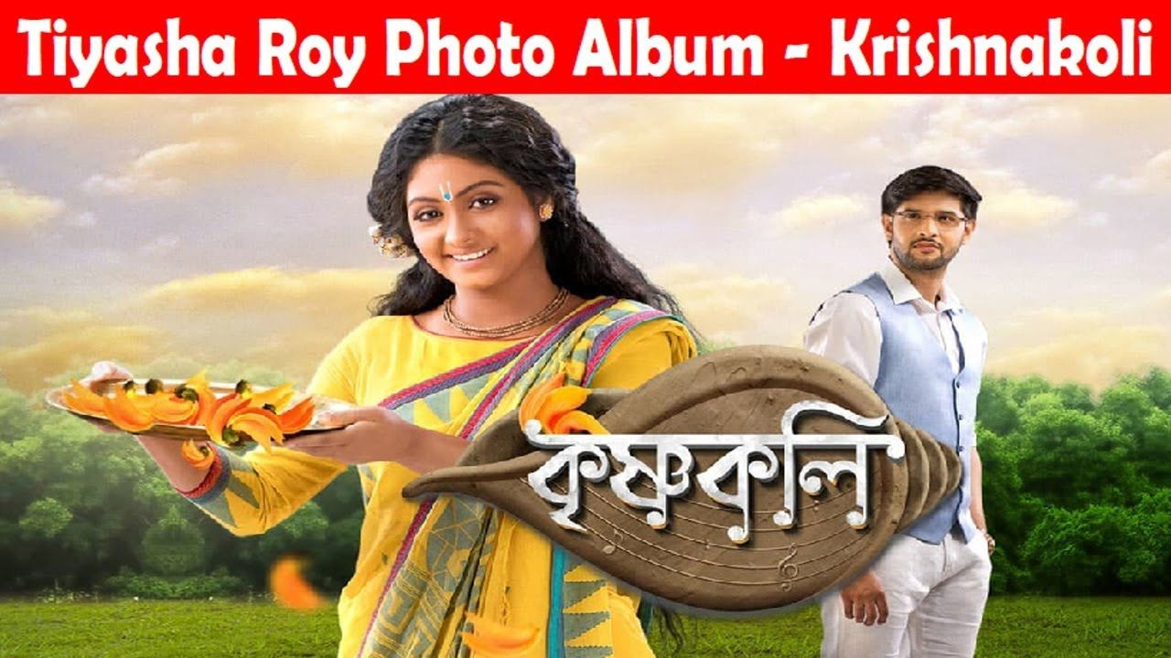 Krishnakoli Actress Tiyasha Roy Photo Album   Krishnakoli