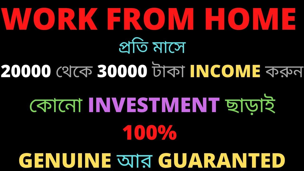 100 Genuine Data Entry Jobs Work From Home Without Investment Best Pa In 2020 Data Entry Jobs Best Part Time Jobs Job Work