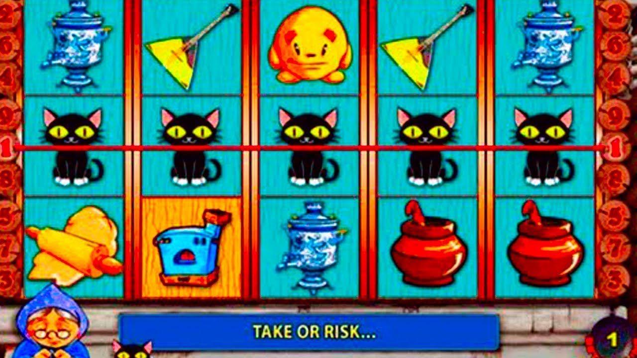 Игровые автоматы как выиграть