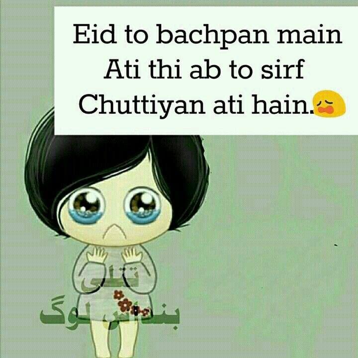 Boy Quotes Wish Quotes Eid Pics Funny Girls Eid Mubarak Attitude