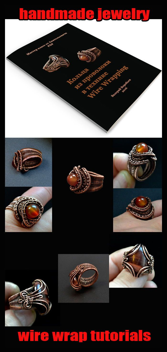 Wire Wrap Jewelry Tutorial  Wire Wrapped Rings  A Step By
