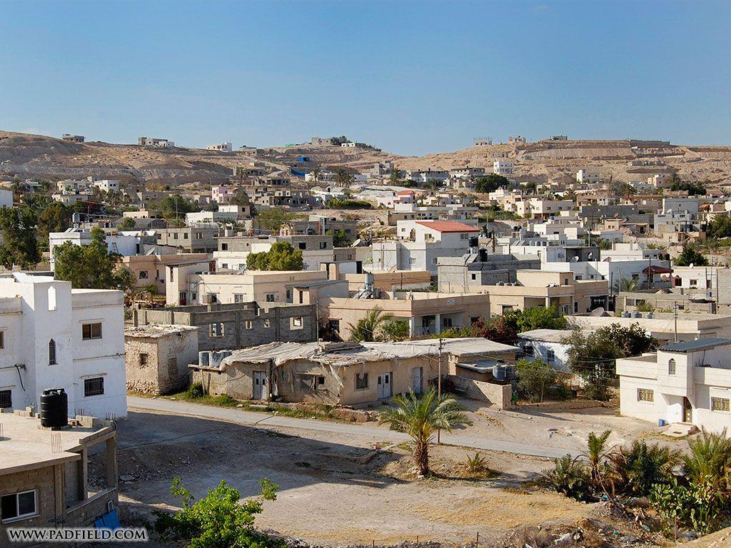 Jericho Israel | Jericho, Israel | Israel | Pinterest ...