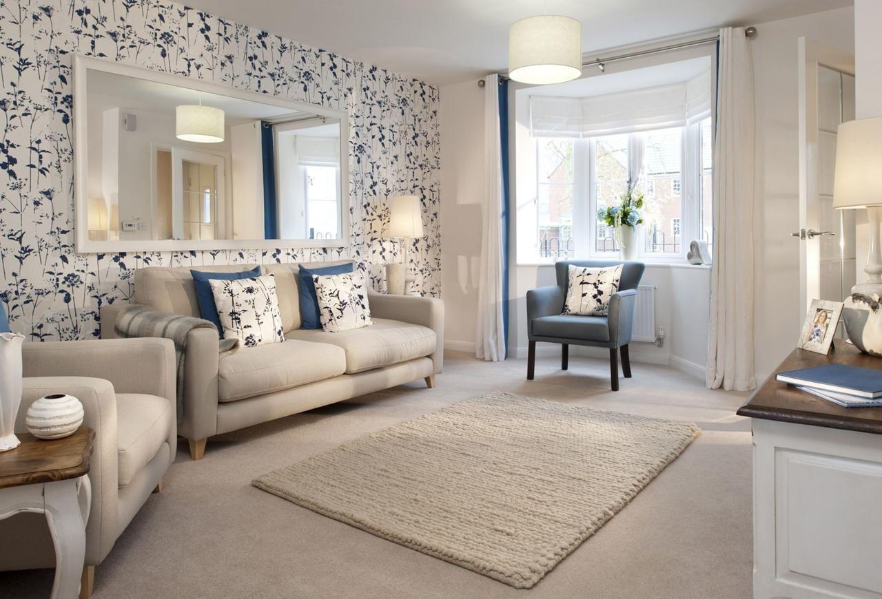 Charming Great Denham Park, Archford, 132 | David Wilson Homes
