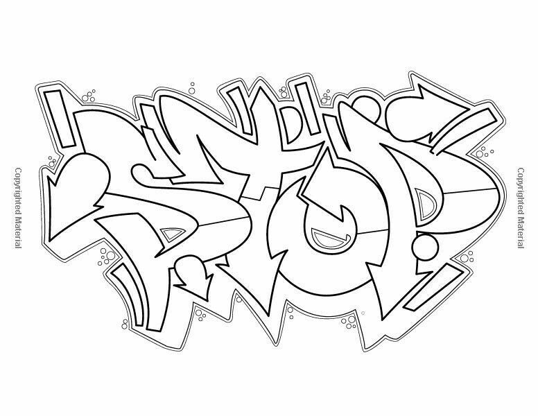 Amazon.com: Street Art Coloring Book for Adults: 24 illustrated graffiti  des… | Adult coloring book pages, Free adult coloring pages, Printable  adult coloring pages | 600x776