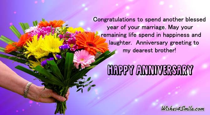 Wedding Anniversary Wishes For Brother Brothers Are Very Important Part Of Life Which Plays Their
