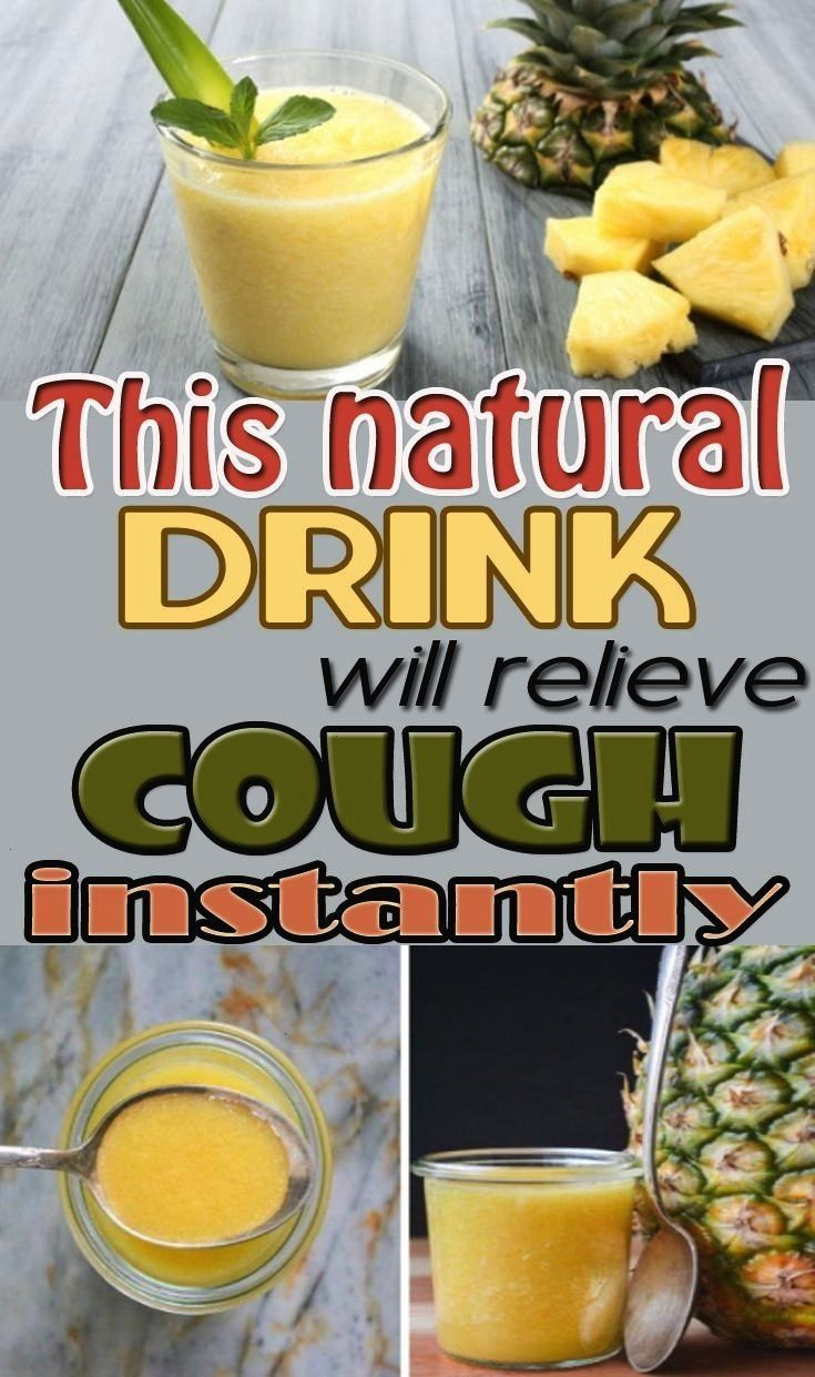 natural sip will ease cough immediately  This natural beverage will alleviate cough immediately  This natural beverage will alleviate cough immediately  This natural drin...