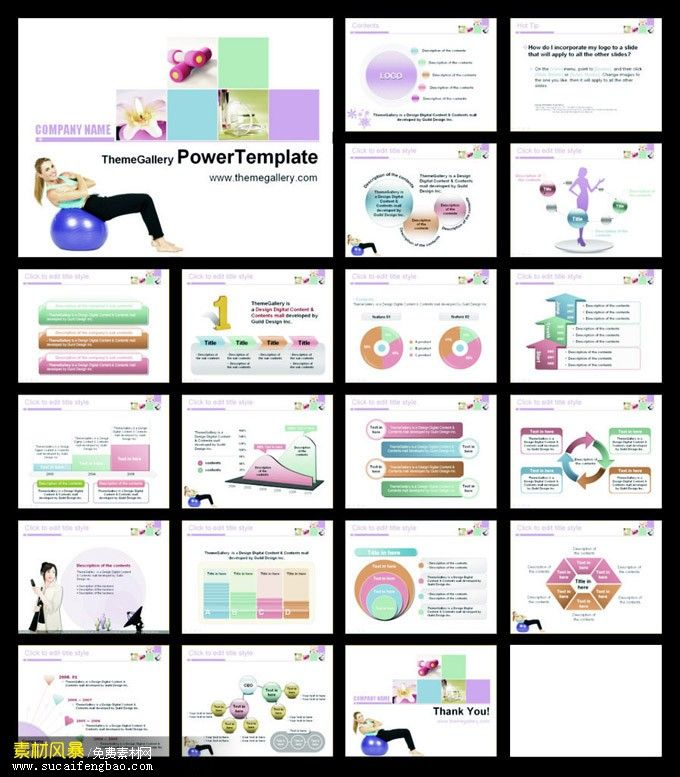 Yoga powerpoint template free download bellacoola yoga ppt templates free download ppt win8 ppt color ppt pp powerpoints templates toneelgroepblik Image collections