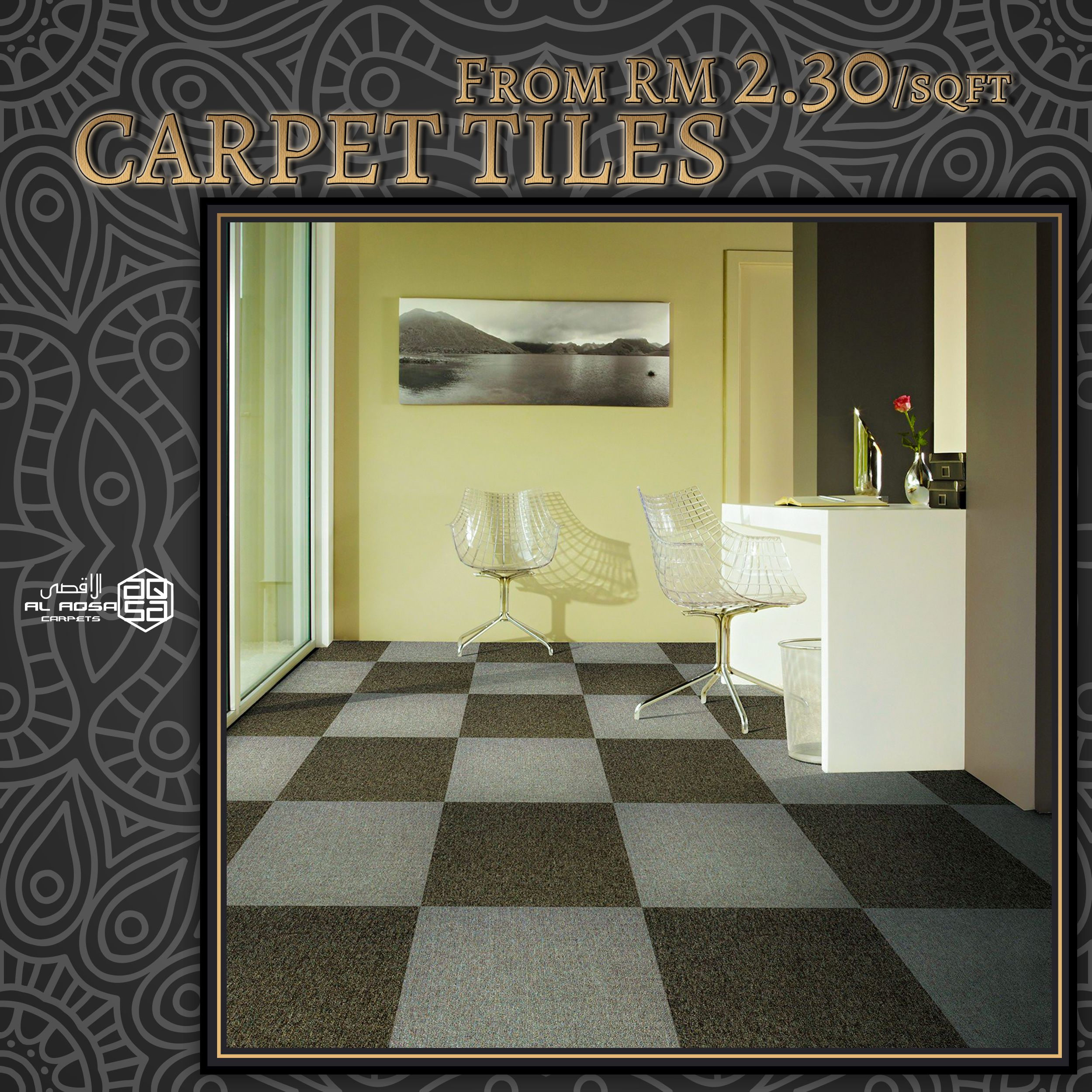 THE ONLY SOLUTION OF YOUR HOMES CARPET TILES #AlaqsaCarpets offer ...