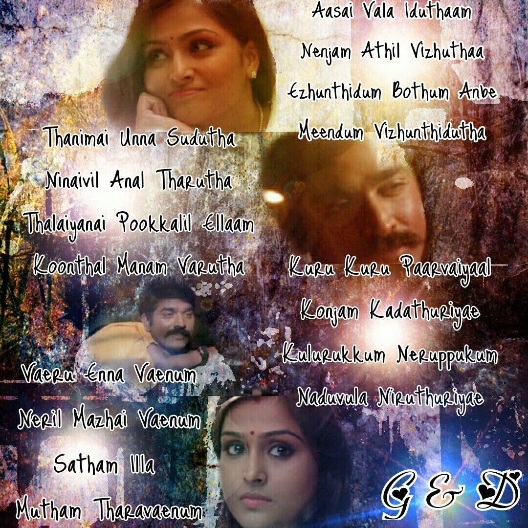 Sethupathi- Konji Pesida Venam...1 Of My Favourite Song
