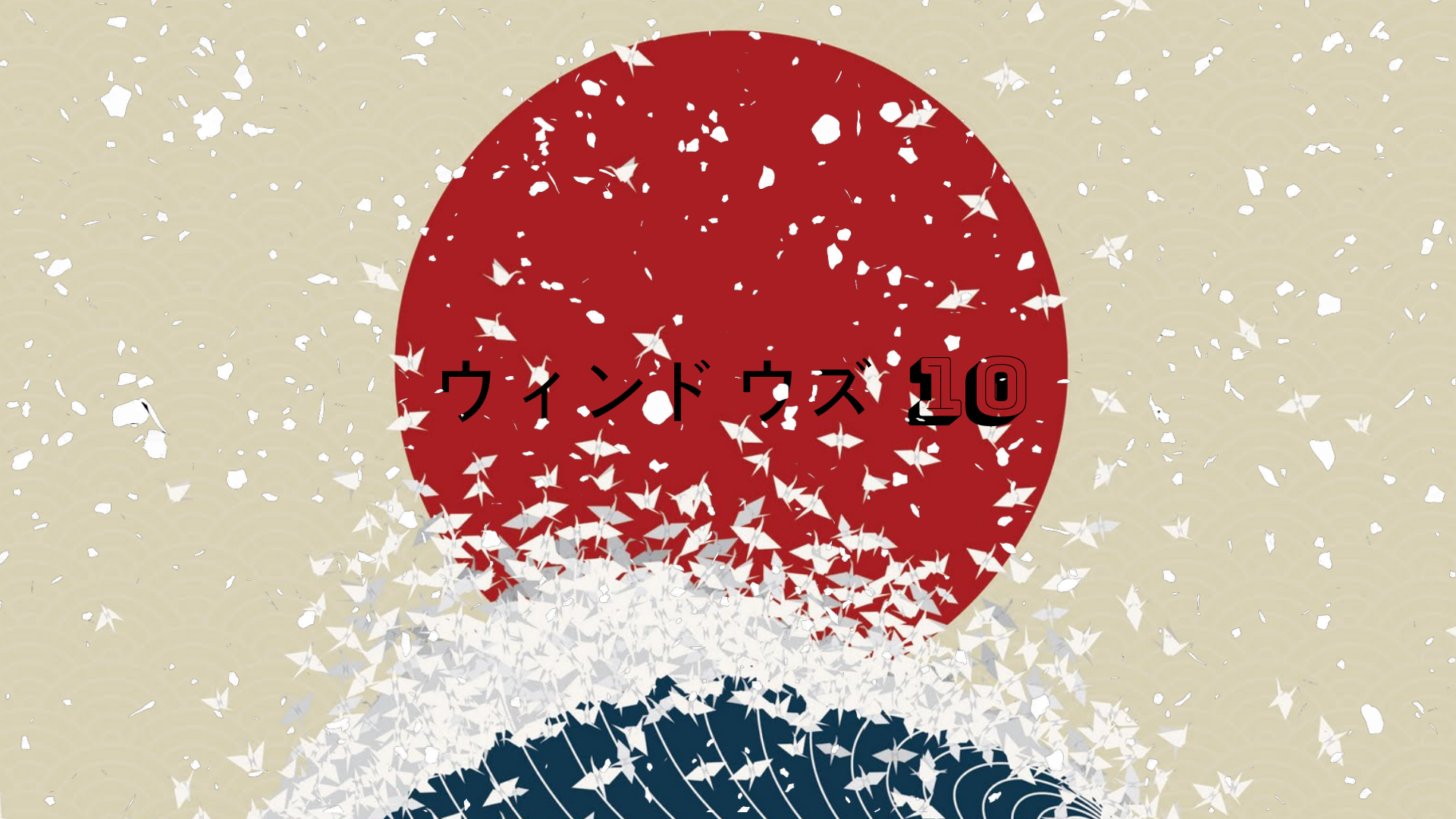 A snowy Japanese background that says 'windows 10