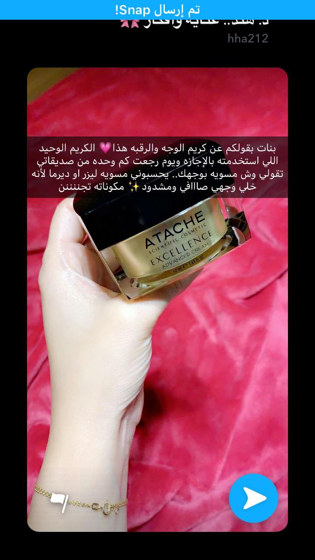 Atache Skin Care Mask Health Skin Care Beauty Recipes Hair