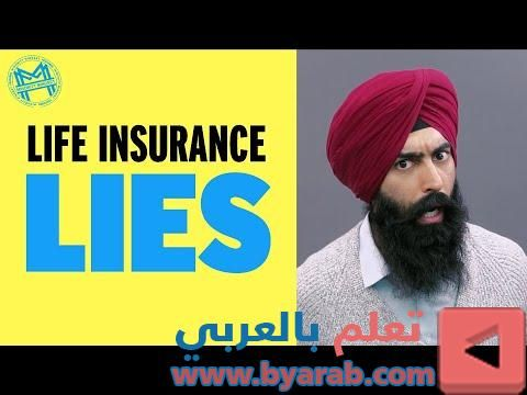 7 Life Insurance Lies You've Been SOLD in 2020 | Life ...