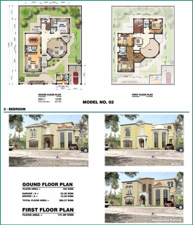 saudi aramco villa plans 2 architecture Architecture – Saudi Aramco Housing Floor Plans