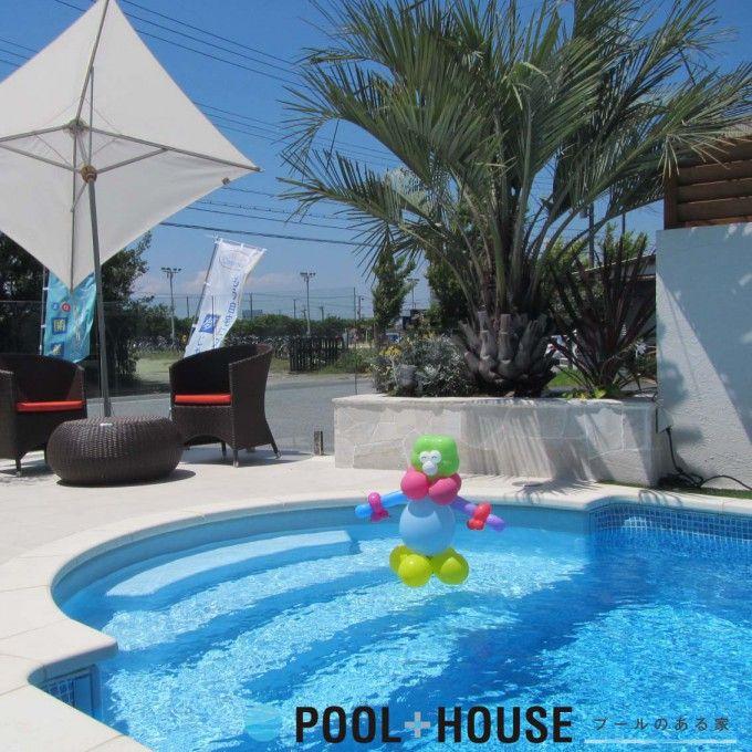 発表!Pool houseの商品構成