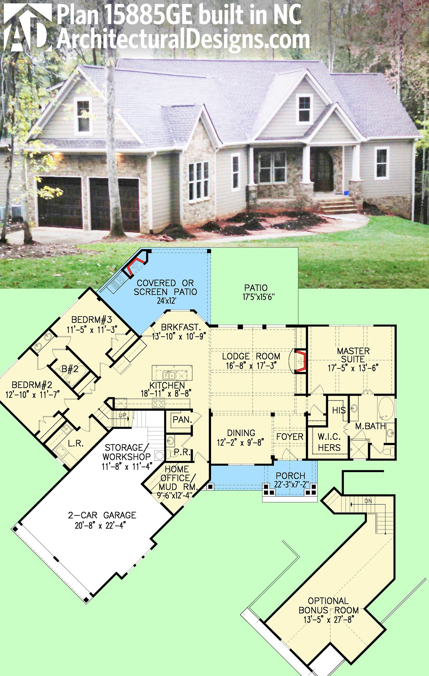 Plan 15885ge affordable gable roofed ranch home plan for 2000 sq ft house plans with basement